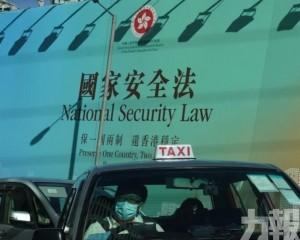 中方強烈不滿 斥干預內政