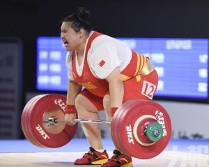 福建女力士破挺舉世界紀錄