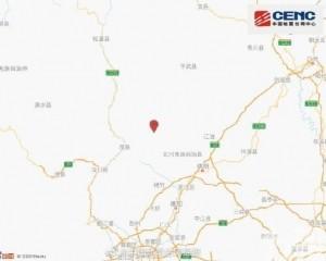 四川綿陽4.6級地震