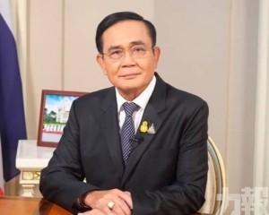 泰國政府解除曼谷緊急狀態