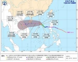 全省12市縣發白色颱風預警 包括珠海