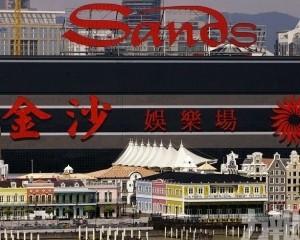 金沙中國上季盈轉虧逾5.6億美元
