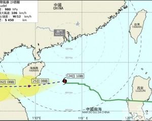 氣象局將於11時除下所有熱帶氣旋警告