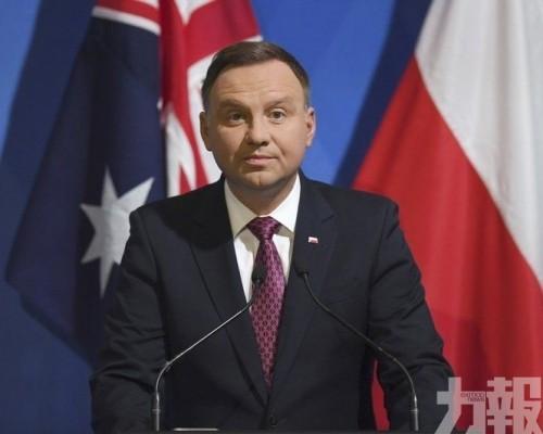波蘭總統確診新冠肺炎 總理將進行檢疫