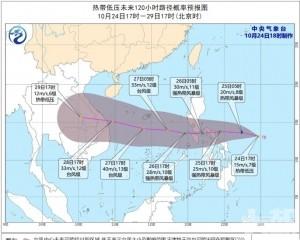 新颱風將生成 料趨向越南