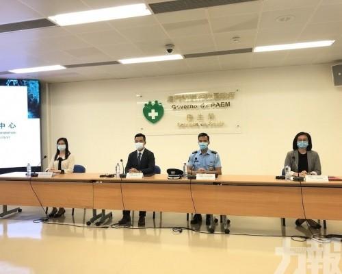 14天內到訪喀什人士入澳須醫觀