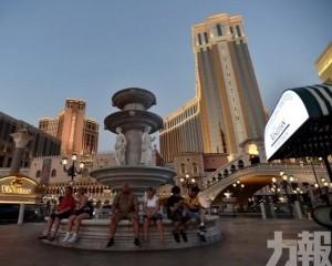 金沙中國半日跌2.7%