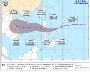 風王「天鵝」增強為超強颱 料趨向菲律賓