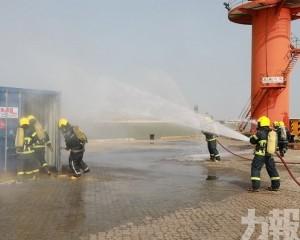 九澳貨櫃碼頭進行事故演習