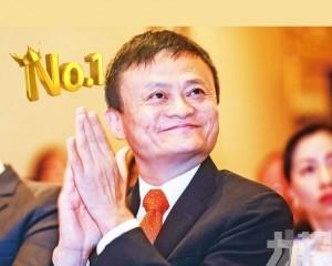 馬雲連續三年蟬聯中國首富