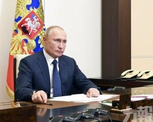 俄土總統通電話討論納卡衝突問題