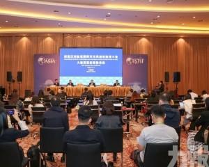 李保東:亞洲創新發展潛力無限