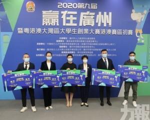 五支本地學生隊伍晉級
