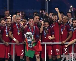 明年歐國盃賽制維持不變