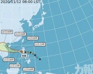 料今午前後移入南海 趨向越南