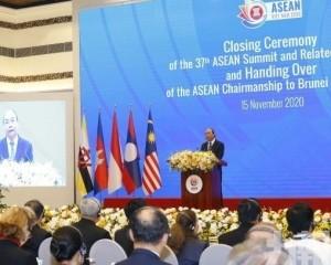 第37屆東盟峰會閉幕