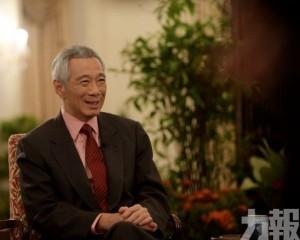 李顯龍冀中美盡力縮小分歧