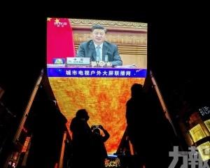 習近平:中國將提前10年消除絕對貧困