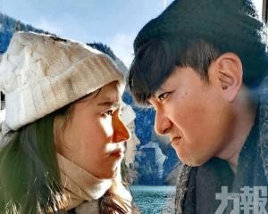 蕭正楠獲老婆黃翠如隔空打氣