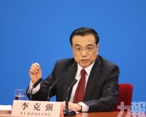 李克強: 有助貿易自由化