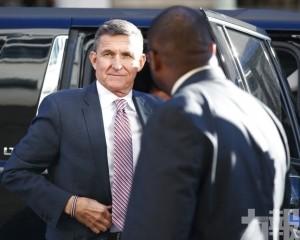 特朗普特赦前國家安全顧問弗林