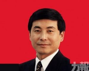 珠海政協黨組成員劉振新被查