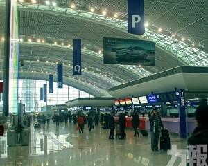 重慶工作韓籍男出境被確定為無症狀感染者