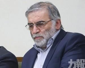 歐盟及多國譴責伊朗核專家遇襲事件