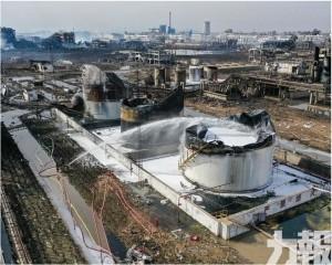 江蘇響水78死特大爆炸事故一審