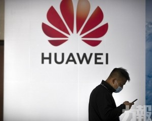 英國明年9月起5G網絡禁用華為新設備