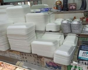 食店轉用塑料盒 環保學者指多餘