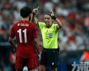 花柏成為首次執法歐聯女球證