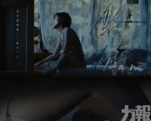 《媽媽》 競逐影展短片單元競賽