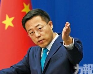 中國駐法國使館批違背良知