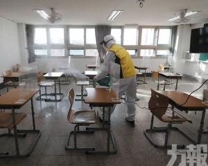 韓國明日疫情下照辦高考