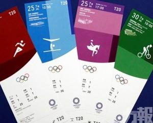 81萬張東京奧運門票獲批回水