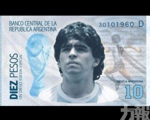 阿根廷發行馬勒當拿頭像紙幣