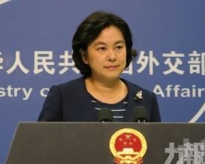 華春瑩 : 尹國駒不是中國政協委員