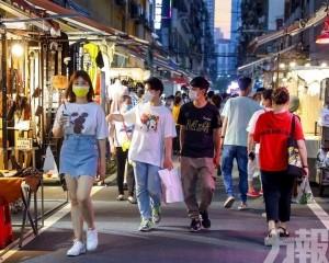 料明年中國經濟增長7.8%左右
