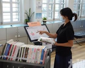 圖書館推圖書遞送服務