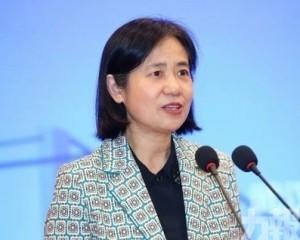 武漢副市長徐洪蘭涉嚴重違紀違法受查