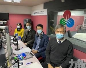 韓衛:不想家團因援助金產生撕裂