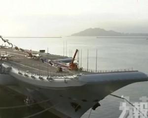 山東艦昨經台灣海峽赴南海訓練