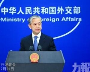 外交部:藏台港問題純屬中國內政