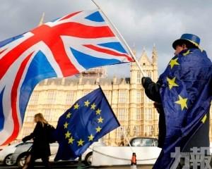 英國與歐盟達成脫歐貿易協議