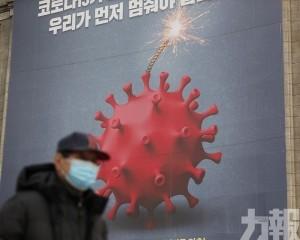 韓國推聖誕特別防疫 禁5人以上聚餐