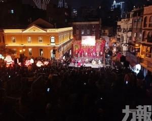 百多人表演逾6,000人收看