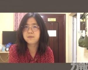 內地公民記者張展涉尋釁滋事囚四年