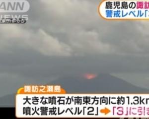 日本鹿兒島縣火山爆發