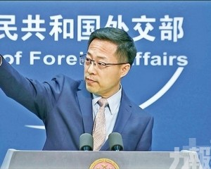 外交部敦促美方恪守國際法